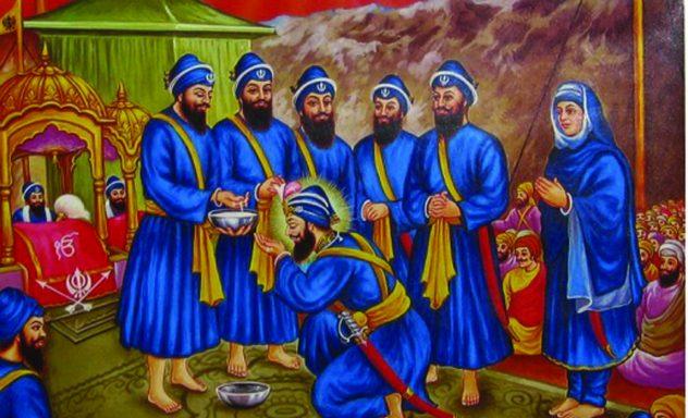 Обряд ініціації в Сикхізмі