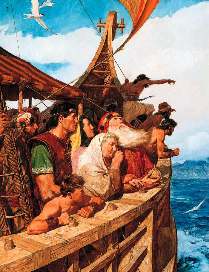 Прибытие Легия и его семейства на американский континент