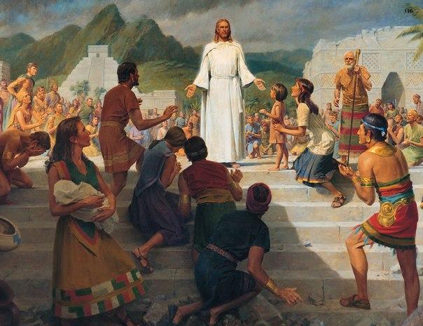 Явление воскресшего Иисуса Христа на американском континенте