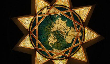 Вера Бахаи – луч религиозного единства