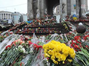 muchenyky ukrainy