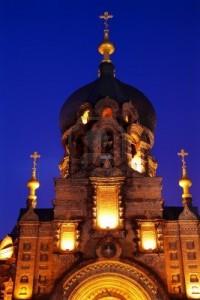 cerkva-instytut spasinnja