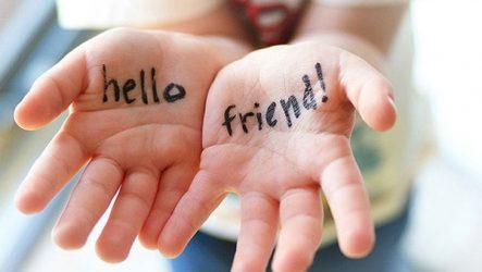 Роздум про дружбу та друзів
