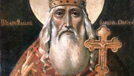 Макарій Канівський – преподобномученик,  захисник  православ'я