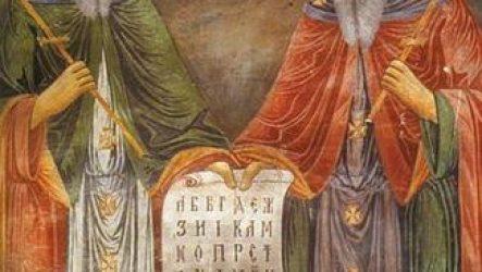 Кирило і Мефодій – вчителі слов'янських народів