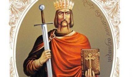 Володимир Великий – рівноапостольний князь, хреститель Руси-України