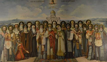 Собор святих землі Волинської
