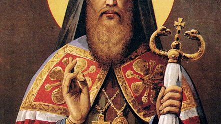 Єпископ Інокентій Іркутський –  український святитель і місіонер