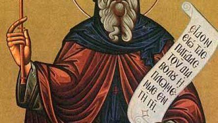 Антоній Великий