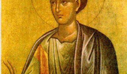 Апостол Пилип (Апостол Филип )