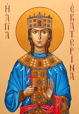 Великомучениця Катерина