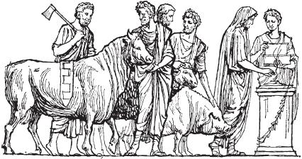 Религия в Древнем Риме