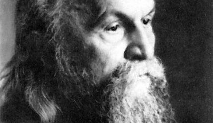 Сергій Булгаков