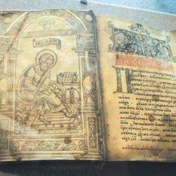 Роздуми  над  «Словом про закон і благодать» митрополита  Іларіона
