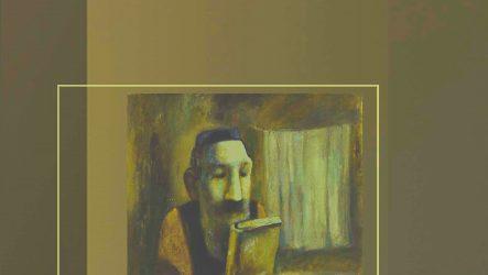 ПРО ПЕЧАТКУ, ШНУРОК І ПАЛИЦЮ ЮДИ РЕЦЕНЗІЯ на книгу Амоса Оза і Фанії Оз-Зальцберґер. Євреї і слова