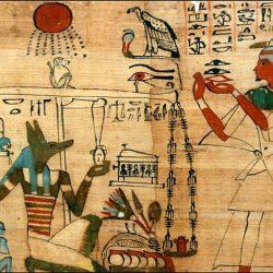 Тексты пирамид. Заупокойный ритуал
