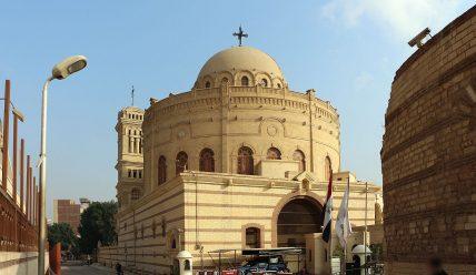Александрійська богословська школа