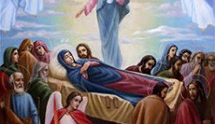 СВЯТО УСПІНЯ ПРЕСВЯТОЇ БОГОРОДИЦІ