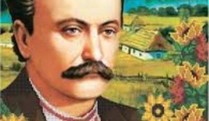 Іван Франко – життя та діяльність