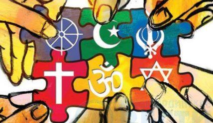 Общие замечания к современному состоянию науки «религиоведение».