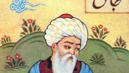 Суфийский тарикат Кадирия