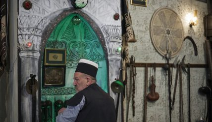 Суфийский тарикат Бекташи