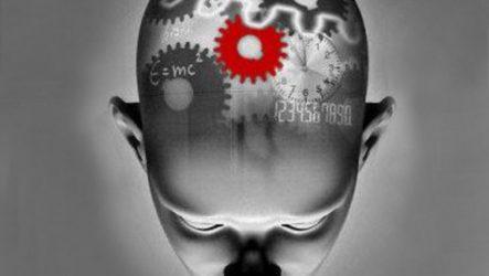 Сучасна психологія