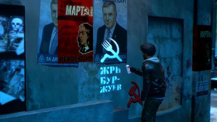 Політична філософія у відеоіграх : Dreamfall Chapters