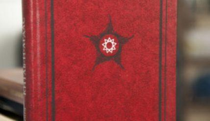 Кітаб-і-Агдас – священна книга релігії Бахаї