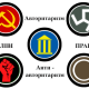 Політична філософія у відеоіграх : Metro
