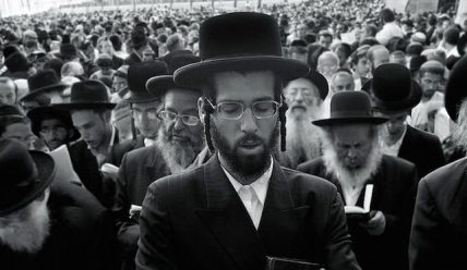 Ортодоксальний Iудаїзм (Юдаїзм)