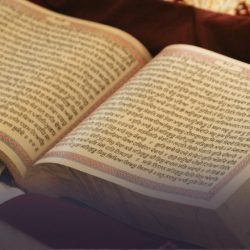 Аді Грантх (Гуру Грантх Сахіб) – священна книга сикхізму