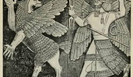 Гільгамеш. Епос про Гільгамеша