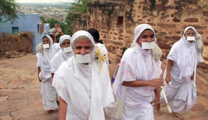 Дигамбари – течія джайнізму
