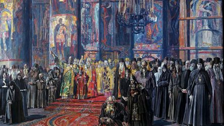 Софійський собор 879–880 (помісний собор)