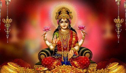 Лакшмі – індійська богиня благополуччя та процвітання