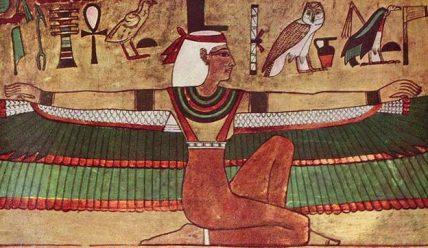 Маат – богиня правди, істини та світового порядку.