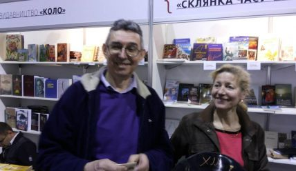 Літературний маєток Олександра Апалькова