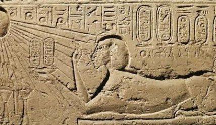 Атон – давньоєгипетський бог