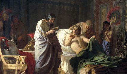 Релігійні вірування давніх римлян. Пантеон римських богів