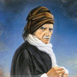 Життя та вчення Бадіуззамана Саїда Нурсі