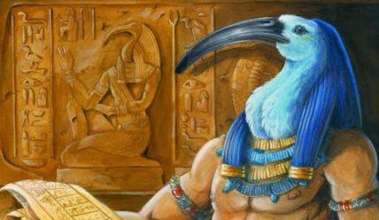 Тот – бог мудрості, знань і освіти в Стародавньому Єгипті