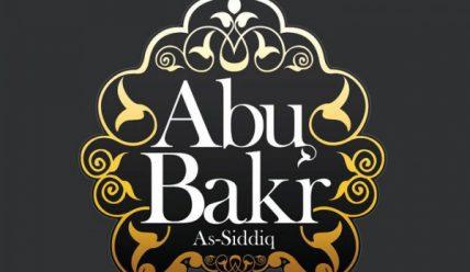 Абу Бакр ас-Сыддик. Первый праведный халиф