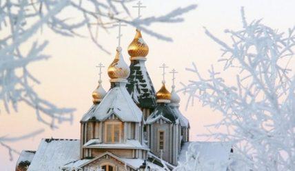 Крещение – великий православный праздник