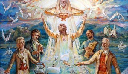 «Богородичный центр» — «Православная Церковь Божией Матери Державная»