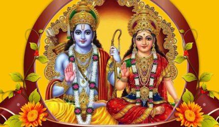 Рама — аватар Вишну в индуизме