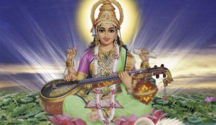 Сарасваті – богиня мудрості і знання