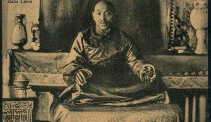 Далай-лама XIII: жизнь и учение