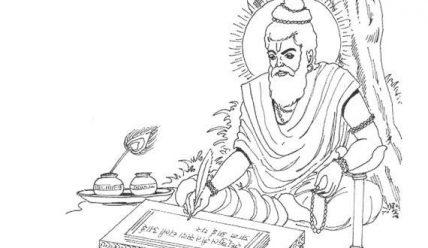 Катха-упанишада