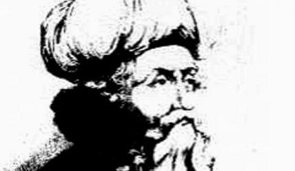 Ібн Арабі – ісламський богослов та теоретик суфізму.